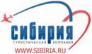 Сибирия, Кемерово