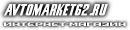 Интернет-магазин Автомаркет62