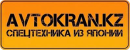 ТОО Агентство «Маркер», Алматы