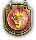 Уманьпиво, ООО, Житомир