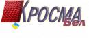 """ООО""""Кросма-бел"""", Барановичи"""