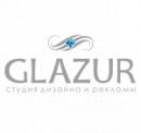 Студия дизайна и рекламы Glazur, Санкт-Петербург