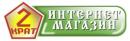 Интернет-магазин «ООО Торговый Дом ДваКрат»