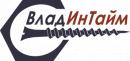 "ООО ""ВладИнТайм"", Ярославль"