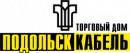 Подольсккабель-Уфа, Челябинск