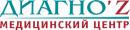 Медицинский центр «Диагноз», Челябинск