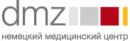 DMZ, Немецкий Медицинский Центр, Железногорск