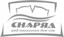 "Ряд магазинов для сна ""СнаРяд"", Кропоткин"