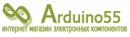 Arduino55, Омск