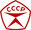 магазин живого пива «НАЗАД В СССР»