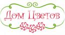 """Интернет-магазин «Салон цветов и подарков """"Дом цветов""""»"""