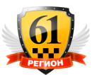61 РЕГИОН, Волгодонск