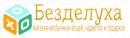 Интернет-магазин «Безделуха»
