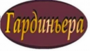 """Салон штор и домашнего текстиля """"Гардиньера"""", Барановичи"""