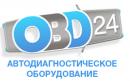 Интернет-магазин автодиагностики, Екатеринбург