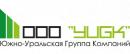 Южно-Уральская Группа Компаний, Уфа