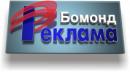 """ООО """"Бомонд Реклама"""", Краматорск"""