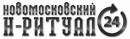 """Новомосковский """"Н-ритуал"""", Алексин"""