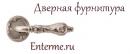 Интернет-магазин дверной фурнитуры Enterme.ru, Москва
