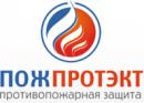 """ООО ТД """"ПОЖПРОТЭКТ"""", Мытищи"""