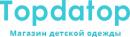 Интернет-магазин детской одежды Topdatop.ru