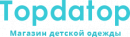 Интернет-магазин детской одежды Topdatop.ru, Омск