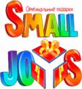 SmallJoys - интернет-магазин оригинальных подарков.