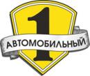 Первый автомобильный, Псков