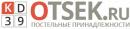 Магазин постельных принадлежностей, ИП Иванова Т.В., Калининград