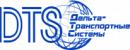 """Группа компаний """"ДТС"""", перевозка грузов железнодорожным транспортом, Екатеринбург"""