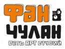 "Детская творческая арт-студия ""ФАН-ЧУЛАН"", Улан-Удэ"
