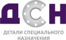 """ООО """"Детали Специального Назначения"""", Санкт-Петербург"""