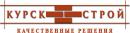 """Проект """"Курск-Строй. Качественные решения"""", Железногорск"""