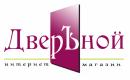 ДверЪной, Интернет-Магазин, Шадринск