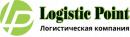 Logistic Point, Алматы