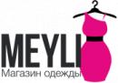 Мейли, Балашиха