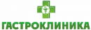 "Медицинский центр ""Гастроклиника"""