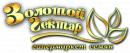 Золотой Гектар, Алчевск