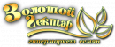 Золотой Гектар, Донецк