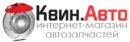 Интернет-магазин автозапчастей Квин Авто, Херсон