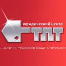 """ООО """"Юридический Центр """"ТЛТ"""", Тольятти"""