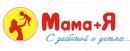 Мама+Я интернет-магазин в Арзамасе