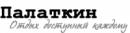 Интернет-магазин «ИП Алексеев»