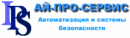 Ай-Про-Сервис, Брянск
