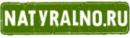 Natyralno -интернет магазин натуральной косметики, Россия
