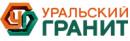 Уральский гранит и Керамика будущего Представительство, Волгоград