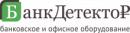 БанкДетектор, Москва