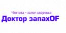 Доктор запахOF, Рубцовск