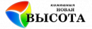 Компания Новая Высота, Балашиха