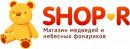 Интернет-магазин Шоп-р